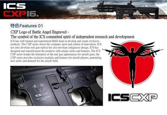 ICS CXP-16 S Desert