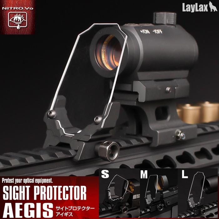 Laylax/Nitro.Vo Sight Protector Aegis