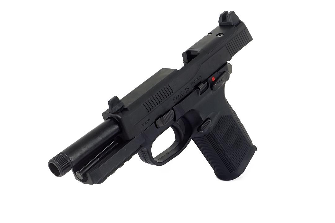 Tokyo Marui FNX-45 Black