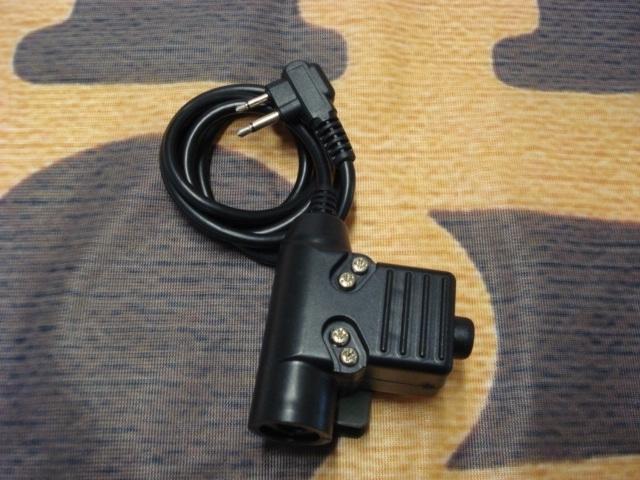 Z-Tactical U94 PTT Z113