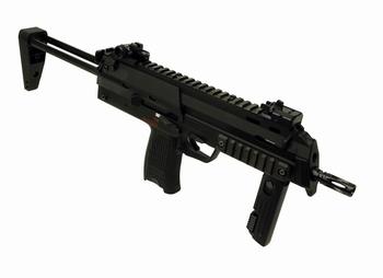 Tokyo Marui MP7-A1 Gbb Black