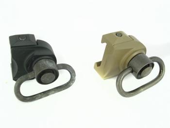 Sling adapter