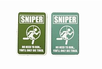 U-13 PVC Patch Sniper No Need To Run