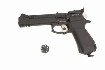 Baikal MP-651K