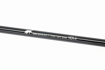 Madbull Black Python V2 Precision Barrel 6,03