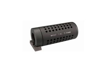 ICS QD Suppressor (Short Version) Black